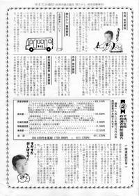 ファイル 118-2.jpg