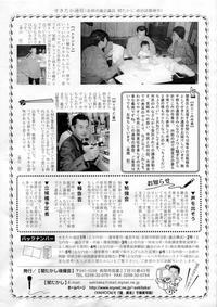 ファイル 118-4.jpg