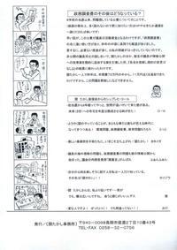 ファイル 249-2.jpg