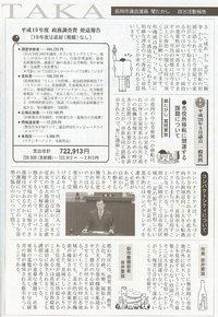 ファイル 325-2.jpg