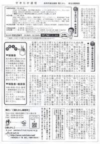 ファイル 354-4.jpg