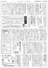 ファイル 391-2.jpg