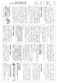 ファイル 411-3.jpg