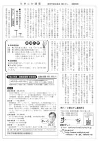 ファイル 411-4.jpg