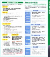 ファイル 442-2.jpg