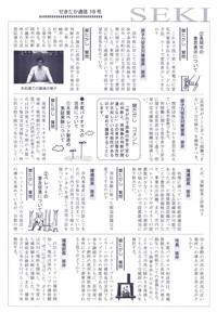 ファイル 450-3.jpg