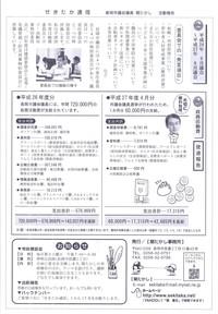 ファイル 450-4.jpg