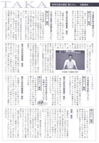 ファイル 458-2.jpg