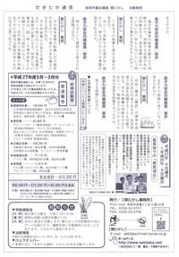 ファイル 458-4.jpg