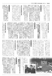 ファイル 474-2.jpg