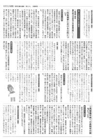 ファイル 474-3.jpg