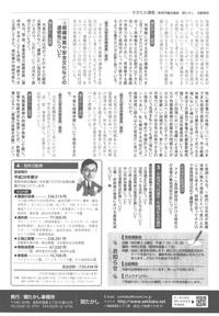 ファイル 474-4.jpg