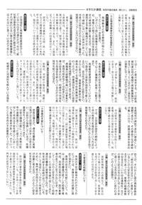 ファイル 475-2.jpg