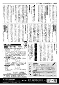 ファイル 475-4.jpg