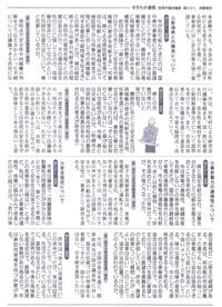ファイル 506-2.jpg