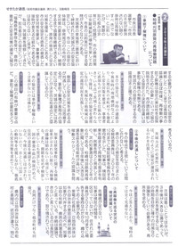 ファイル 506-3.jpg