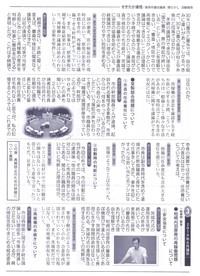 ファイル 506-4.jpg